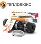 Теплолюкс мини 155 Вт/м2 (ТОНКИЕ МАТЫ)