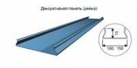 глянцевый реечный потолок,рейка CESAL 100мм 4 метра