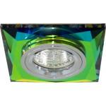 Светильник потолочный, MR16 G5.3 7мультиколор + серебро, 8150-2