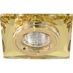 Светильник потолочный, MR16 G5.3 желтый + золото, 8150-2