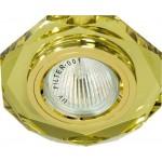 Светильник потолочный, MR16 G5.3 желтый, золото, 8020-2