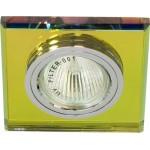 Светильник потолочный, MR16 G5.3 5-мультиколор, серебро, 8170-2