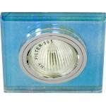 Светильник потолочный, MR16 G5.3 7-мультиколор, серебро (перламутр), 8170-2