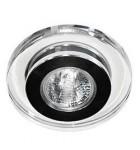 Светильник потолочный, JCDR G5.3 с прозрачным стеклом, хром, с лампой, DL8215